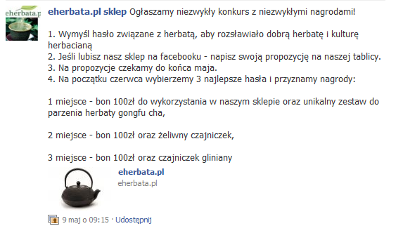20100810_eherbata_FB_kokurs